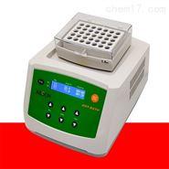 制冷型干式恒温仪