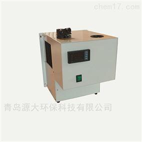 DN-SGIICEMS冷凝器