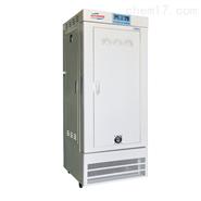 沪粤明LRH-150-GSI普光人工气候培养箱