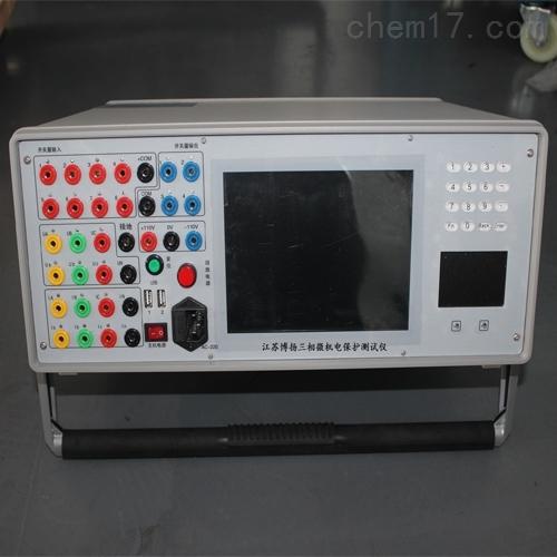 三相微机电保护大功率测试仪质量保证