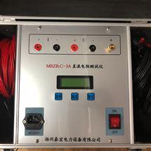 3A变压器直流电阻测试仪厂家