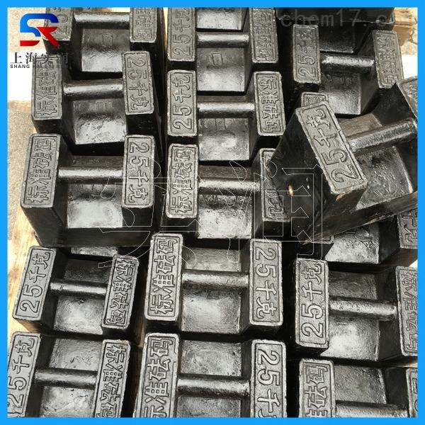 25kg铸铁砝码用于电梯配重
