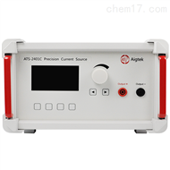ATS-2401C/2420C/ATS2100CF安泰Aigtek ATS-2000C系列高精度基準電流源