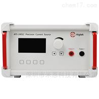 ATS-2401C/2420C/ATS2100CF安泰Aigtek ATS-2000C系列高精度基准电流源