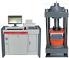 dYE-2000x微机电液伺服压力试验机