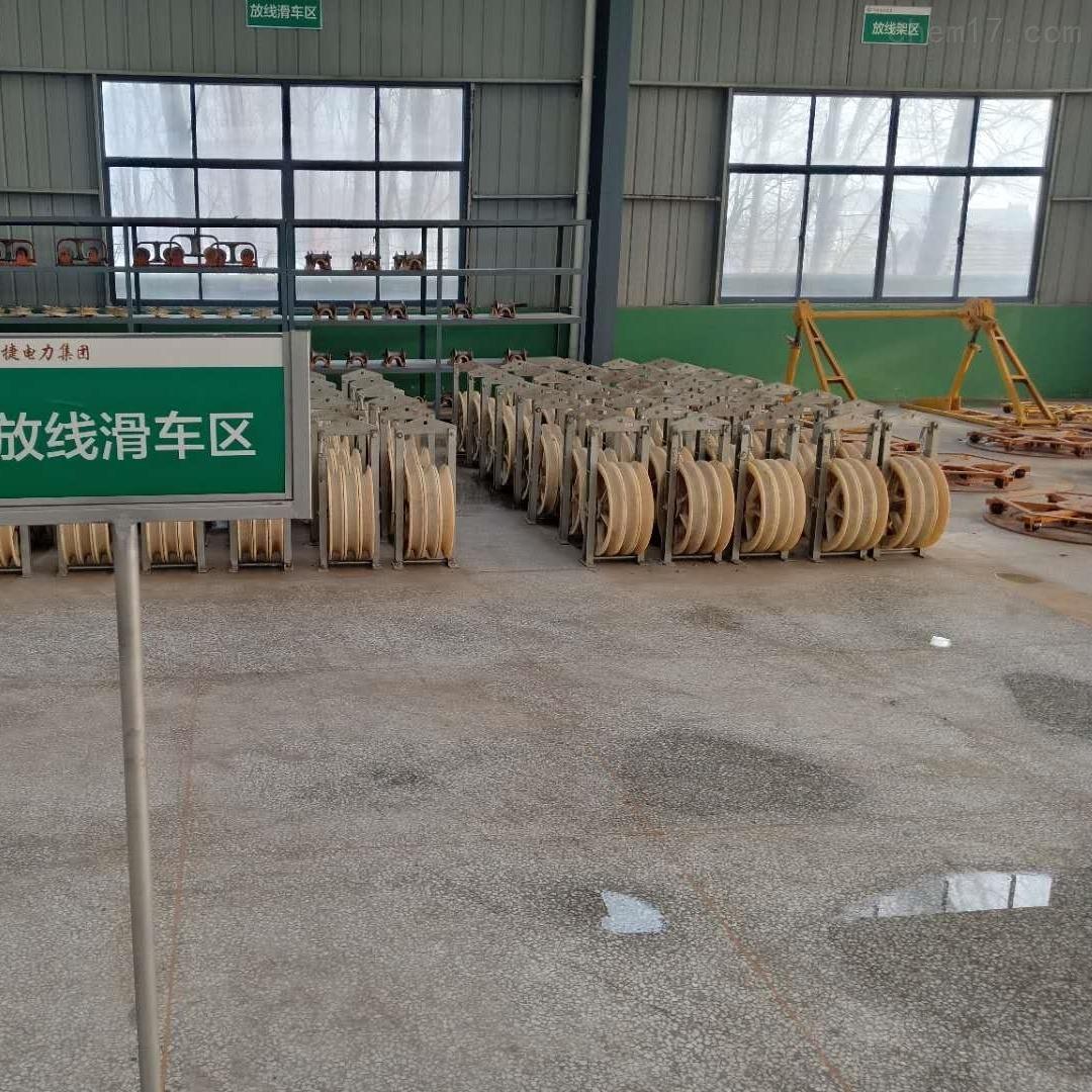 上海电力承试四级资质续期手续怎么办理
