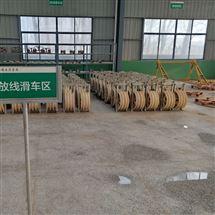 上海电力承试四级资质
