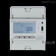 ADM130宿舍用電管理終端 單相電子式電能表