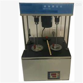 SH123A-1源头货源石油分析SH123A液相锈蚀测定仪
