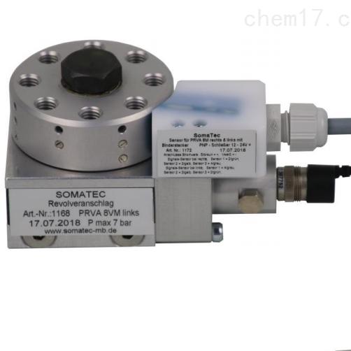 somatec传感器钻头