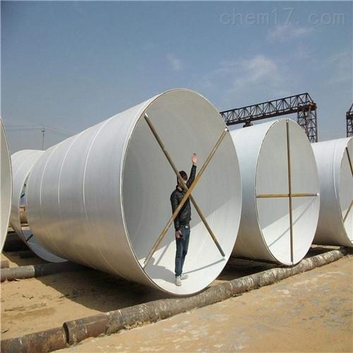 碳化硅杂化聚合物施工防腐