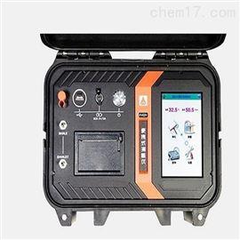 型号ZRX-30248便携式测氡仪