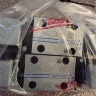 DKZ0R-A-171-S5意大利阿托斯ATOS先導閥原裝正品價格好