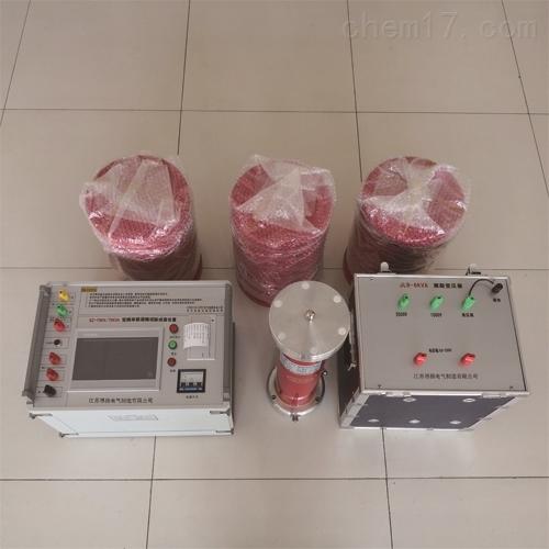 电力承试四、五级资质变频串联谐振成套装置