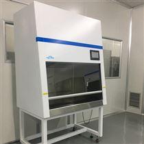 SDC生物安全实验台