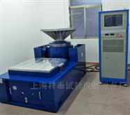 XF-ES-6机械精密振动试验台