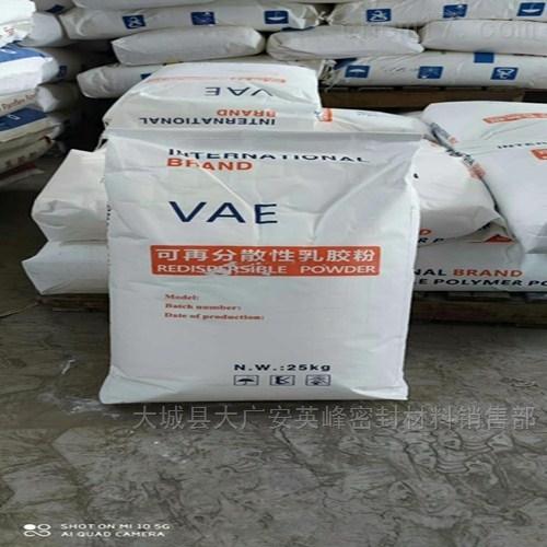 供应砂浆用胶粉厂家 外墙粘接砂浆胶粉价格