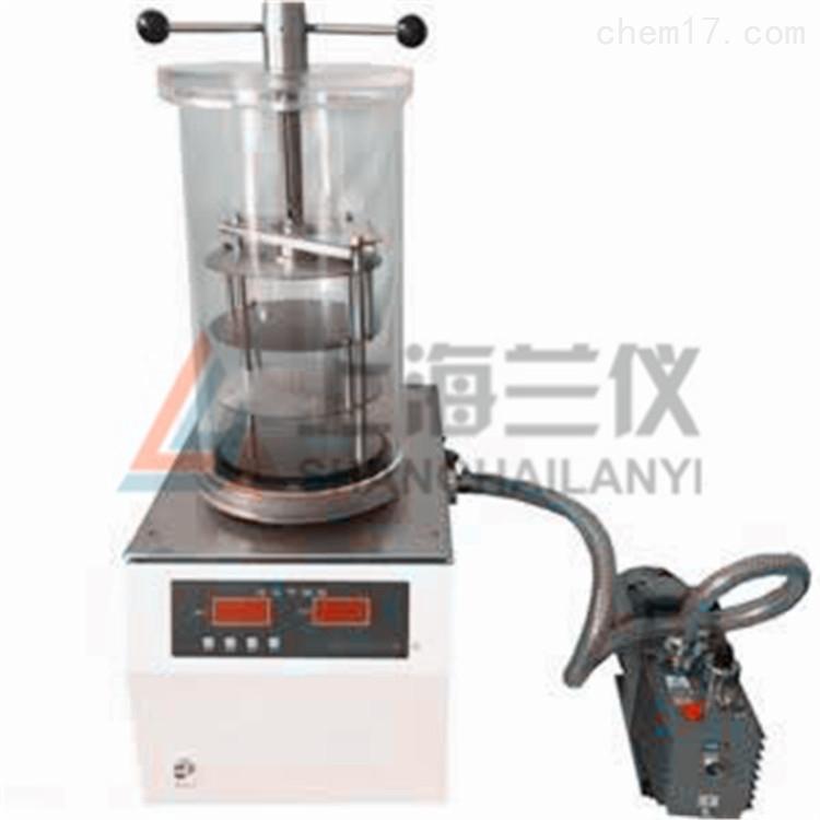 冷冻干燥机丨压盖型冻干机