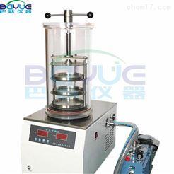 FD-1E-50国产真空冷冻干燥机的作用