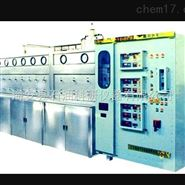 华安超临界萃取装置