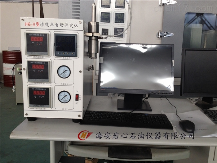 渗透率自动测定仪