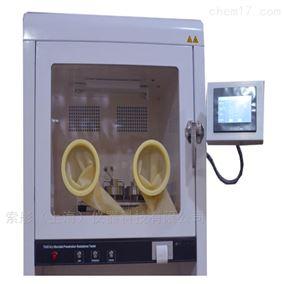 T433干态阻菌仪