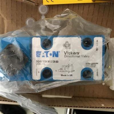 原装美国伊顿VICKERS电磁换向阀DG4V-3