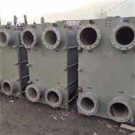 二手板式换热器厂设备转让处理