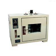 HSY-0035防銹油脂蒸發量試驗器