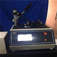 CW-108Taber5900往复式耐磨仪
