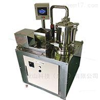 日本西村机械econmw陶瓷业用气流破碎机