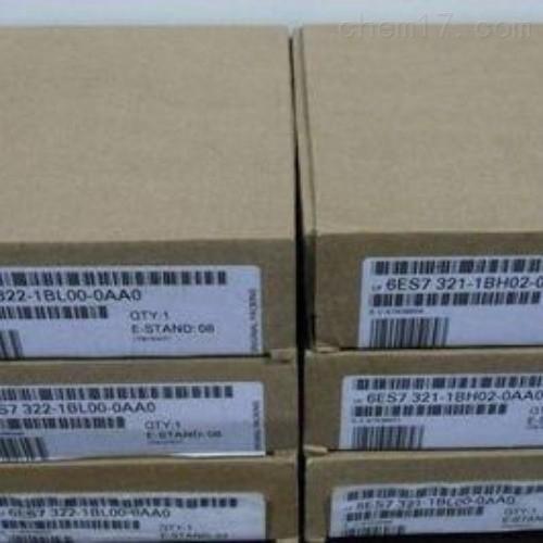 德国西门子SiemensPLC模块原装进口特价