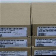 6ES7314-1AG14-0AB0德国西门子SiemensPLC模块原装进口特价