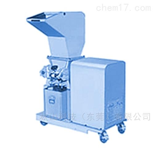 日本西村机械econmw塑料模制产品的破碎机
