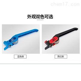 四五级承装设备资质电缆剥皮工具价格