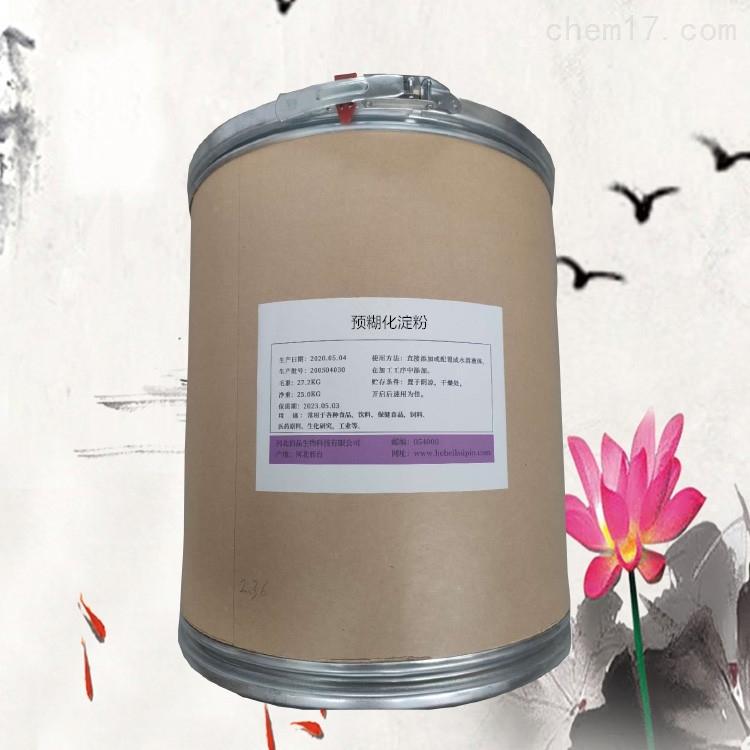 预糊化淀粉工业级 增稠剂