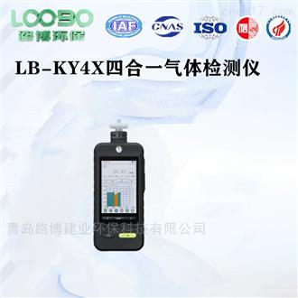 可燃CO硫化氢氧气泵吸式四合一气体检测仪器