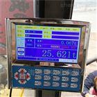 铲车电子秤配LCD触摸式液晶彩屏带语音功能
