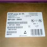 郴州西门子SITOP电源模块代理商