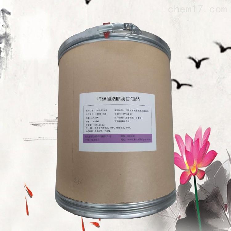 柠檬酸脂肪酸甘油酯工业级 改良剂