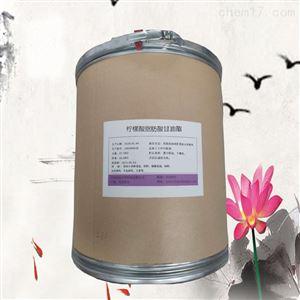 食品级柠檬酸脂肪酸甘油酯工业级 改良剂
