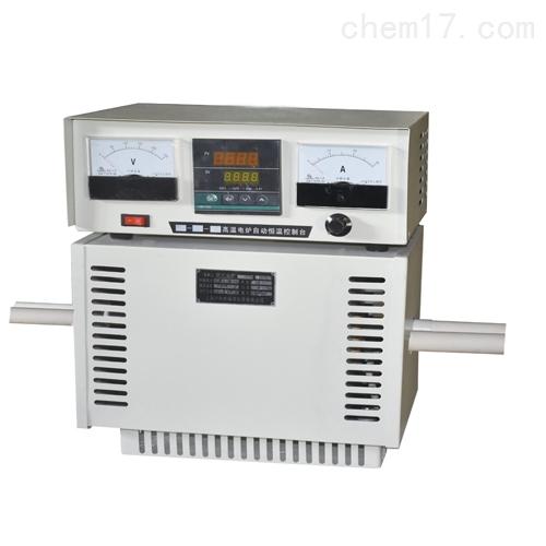 SK2-2.5-13TS雙管定碳爐/定碳爐/硅碳棒加熱定碳爐/上海滬粵明定碳爐
