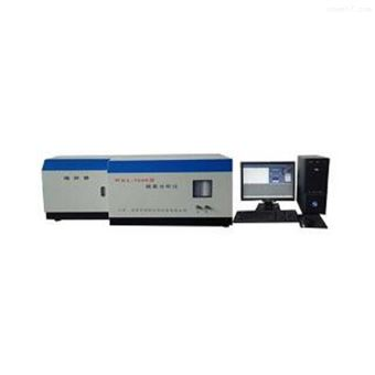 HSY-0253B石油产品测氯试验器(微库仑法)