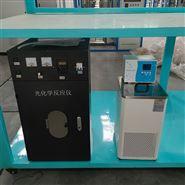 紫外线老化箱紫外反应器