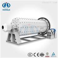 河南宏基机械厂家铝灰球磨机优势特点