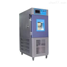 AP-DW低温-50低温试验箱