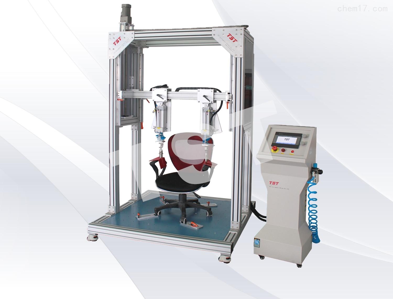 办公椅扶手侧压耐久测试机