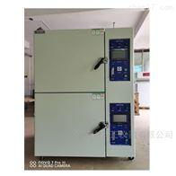 KZ-2CDKX60A双层式充氮气烤箱bob最新官网下载