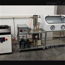 HKY高密度CO2间隙卧式杀菌实验装置