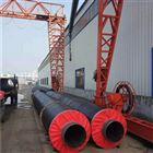 DN300小区供暖聚氨酯热水输送保温管销售